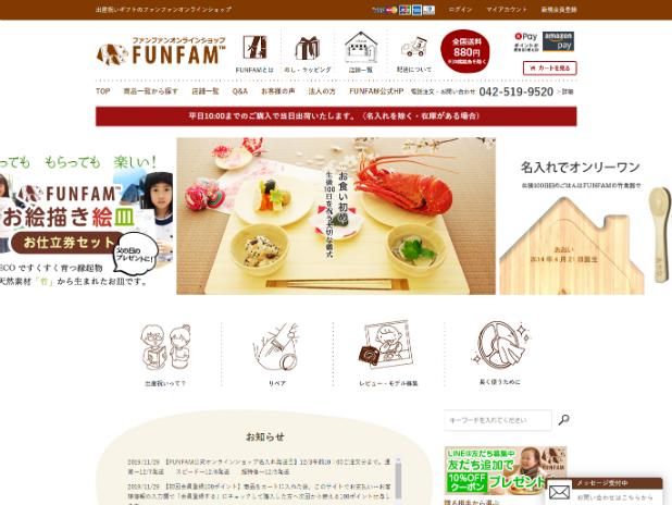 FUNFAM ONLINE SHOP