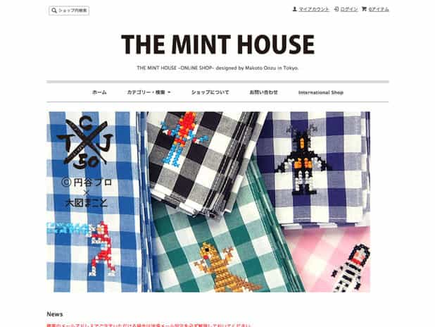 THE MINT HOUSE