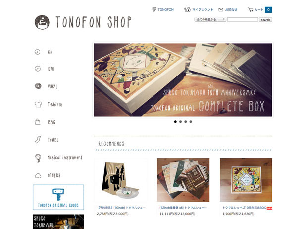 TONOFON SHOP