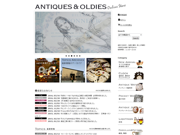 ANTIQUES&OLDIES