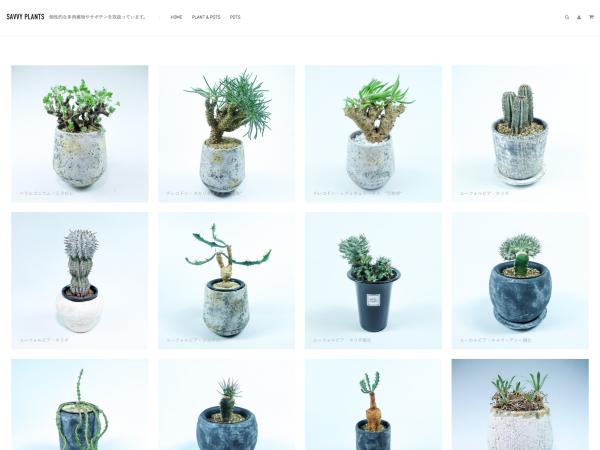 SAVVY PLANTS