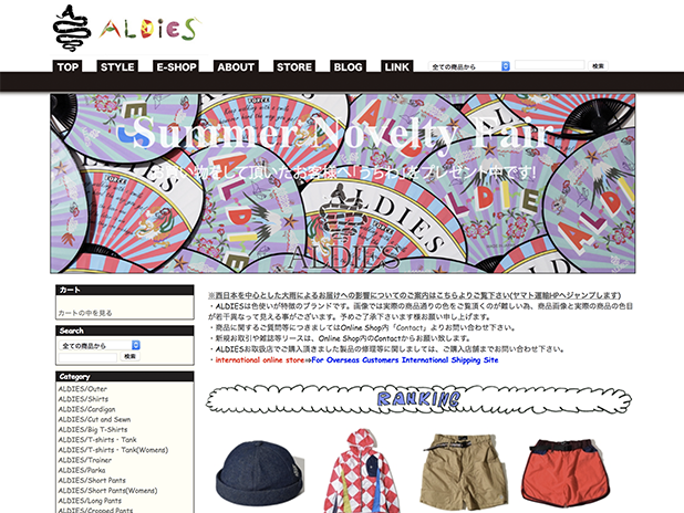 ALDIES Online Shop