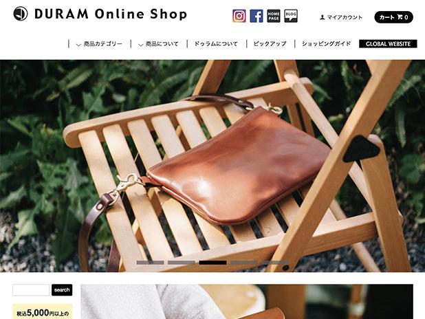 DURAM Online Shop