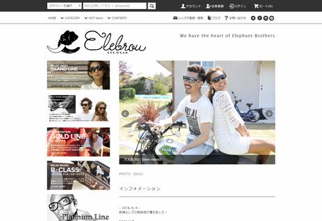 ELEBROU eyewear
