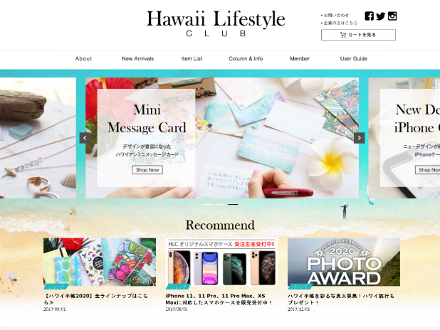 Hawaii Lifestyle Club