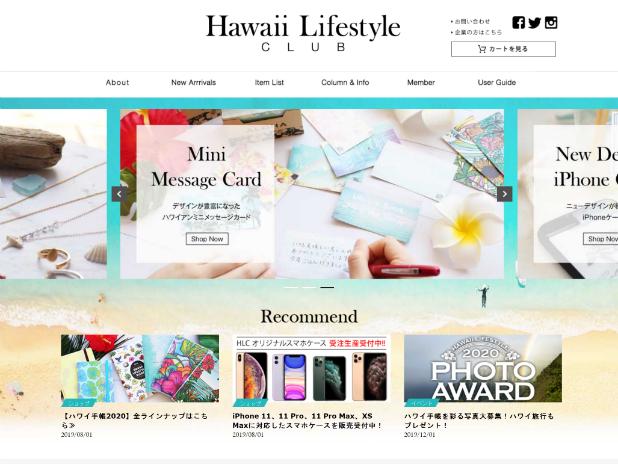 Hawaii Lifestyle Club