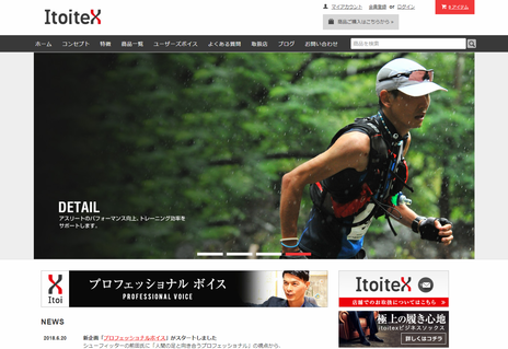 Itoitex