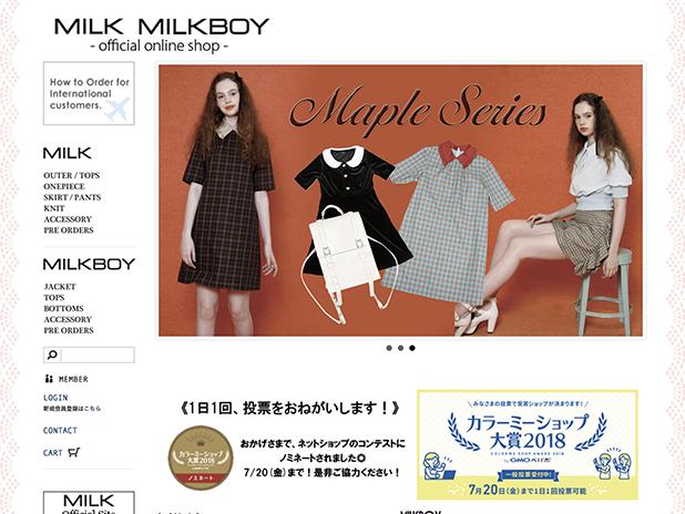 MILK online shop
