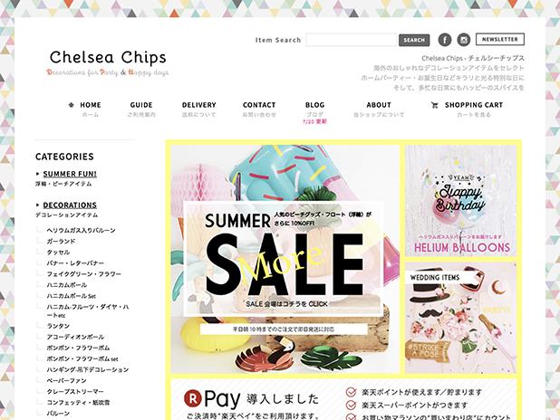 Chelsea Chips