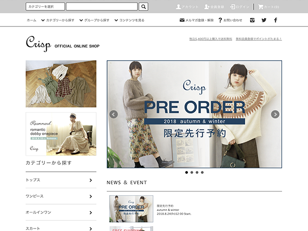 Crisp [クリスプ]  OFFICIAL ONLINE SHOP