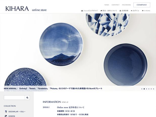 KIHARA online store