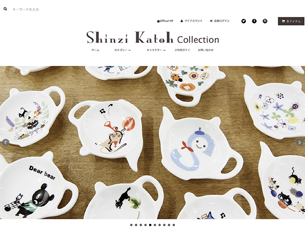Shinzi Katoh Collection
