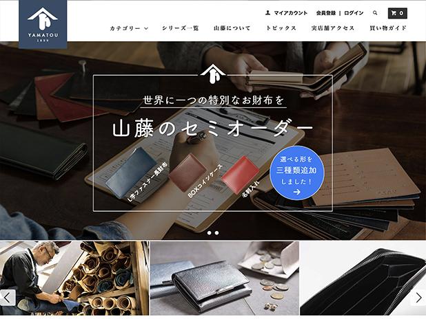革財布の山藤(YAMATOU)