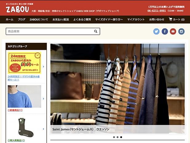 大阪のセレクトショップZABOUの通販/ウェブショップ