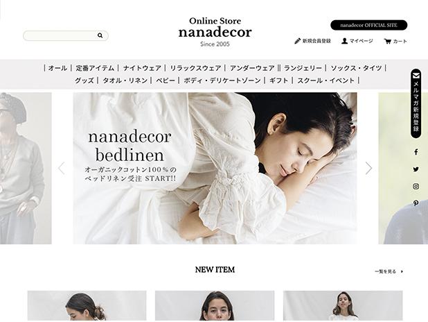 肌にうれしいオーガニックコットンブランド|nanadecor