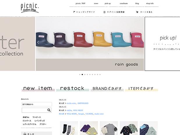 picnic.online shop