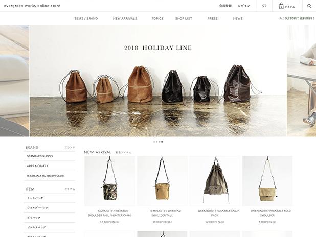 evergreenworks online store