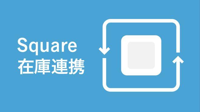 logo_square-zaikorenkei