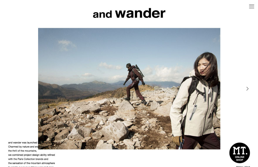 and wander 様