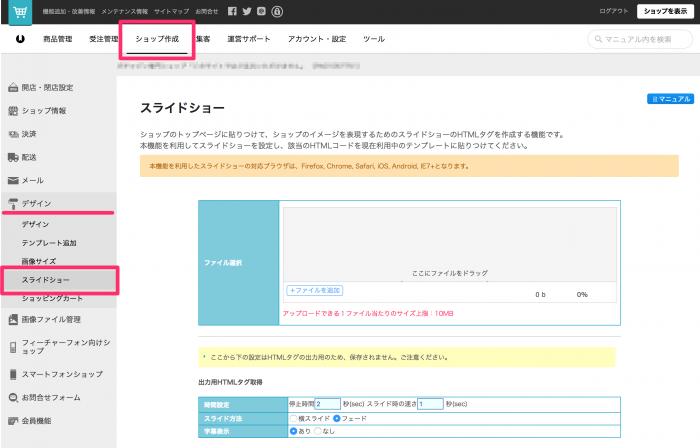 pdf スライドショー 複数 ファイル