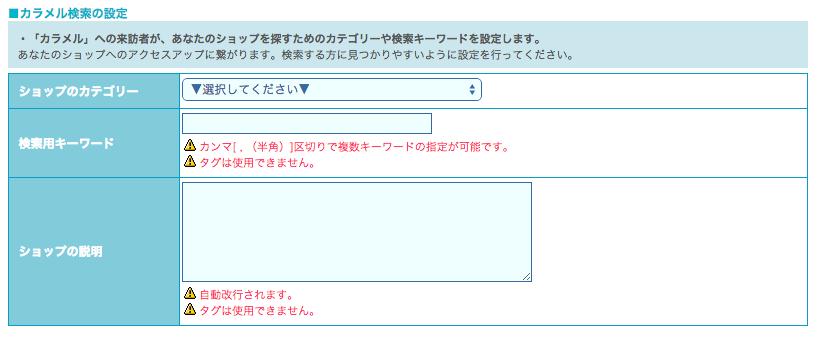 スクリーンショット 2015-06-30 14.58.56