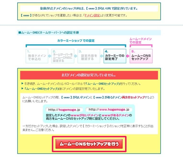 -mode=domain_set&exec=1