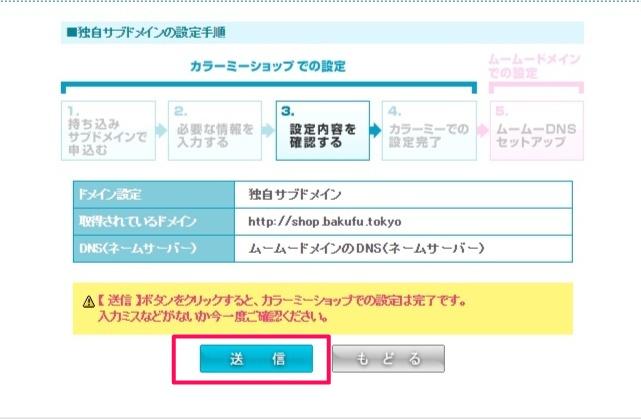 -mode=sub_domain_init&check=1