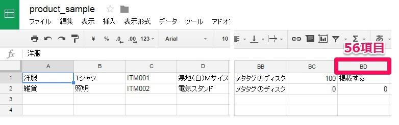 product_sample_edit