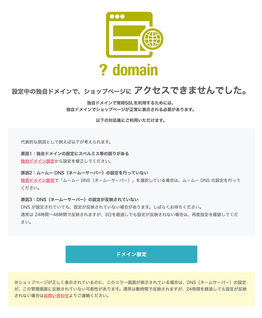 01_domain