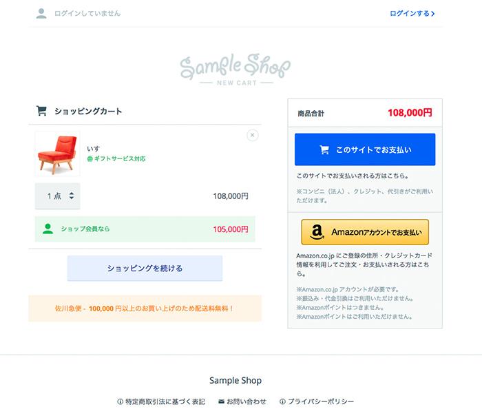 manual_cart01-1