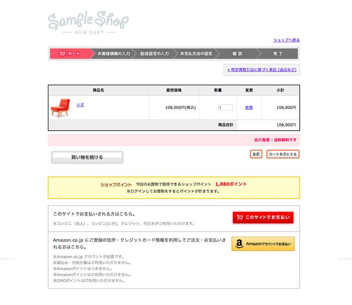 manual_cart01-2