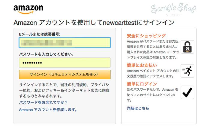 manual_cart02