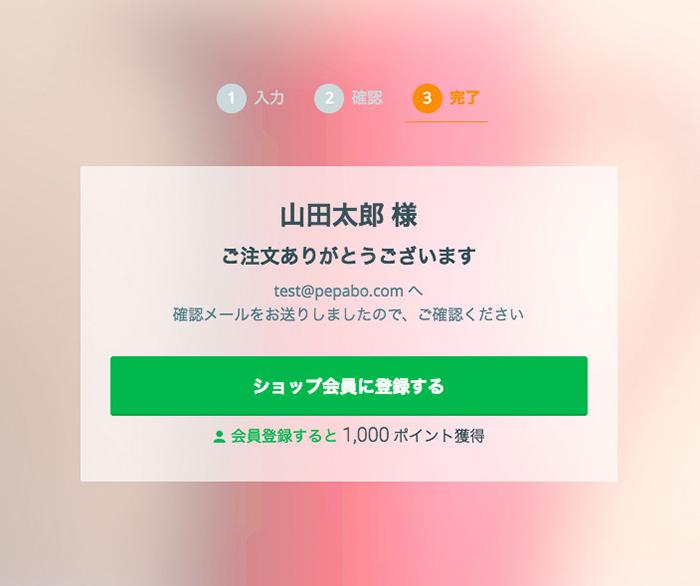 manual_cart04