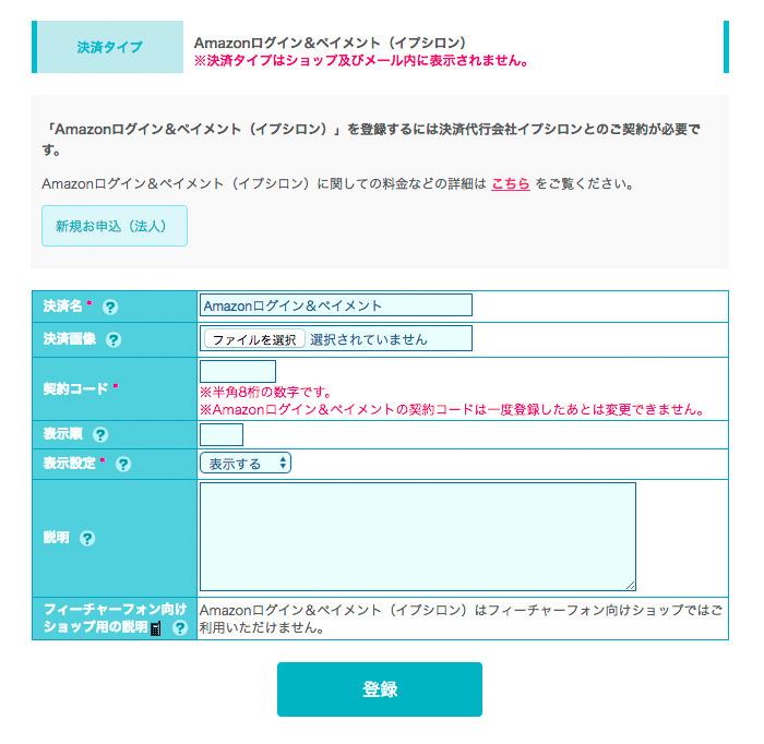 manual_set02