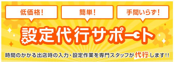 スクリーンショット 2014-09-01 9.31.31