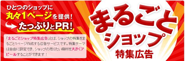 ad_shop
