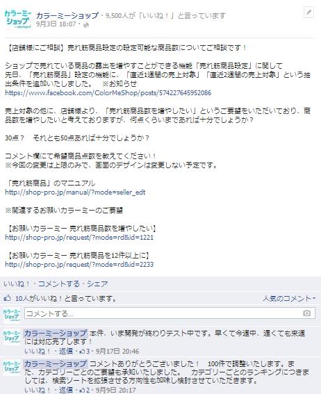 facebook_img