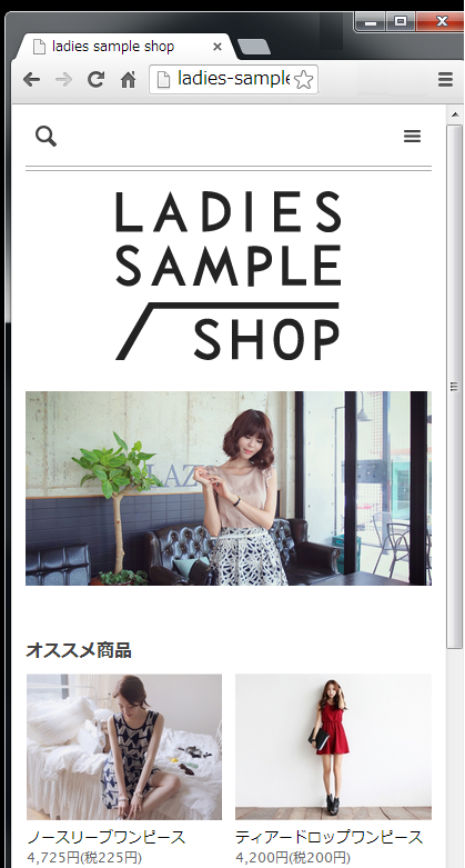 sample_small