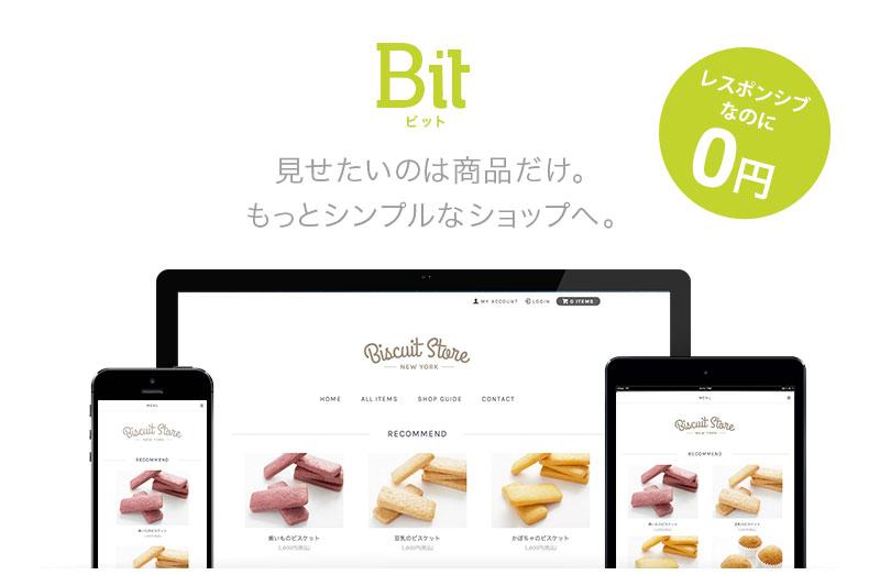 bit-info-top