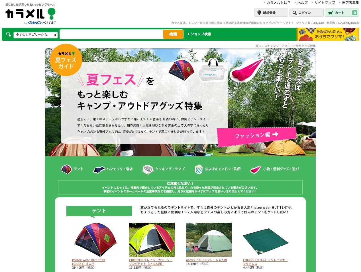 スクリーンショット 2014-05-26 12.00.22