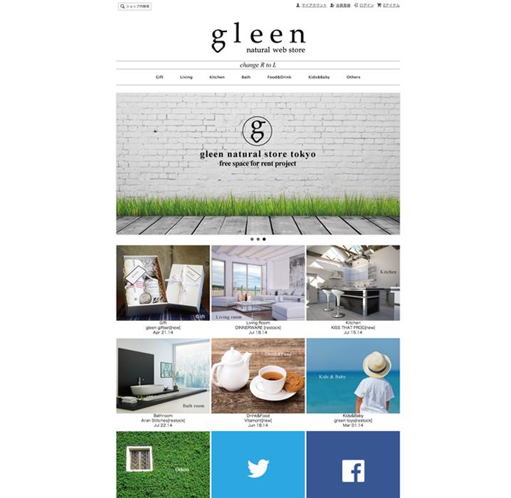 gleen