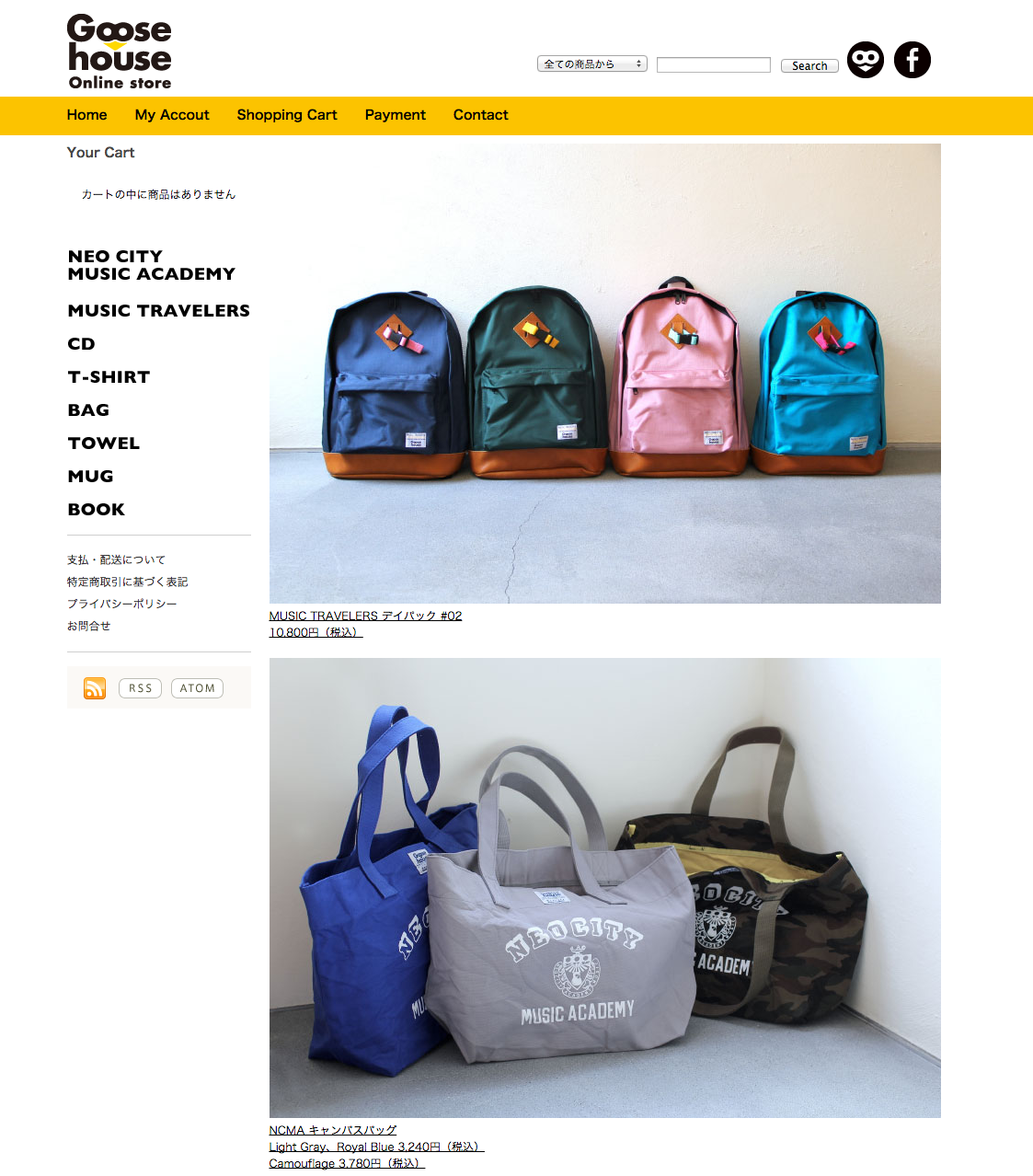 Goose house Online Store
