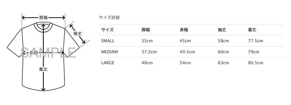 スクリーンショット 2015-01-08 12.54.33
