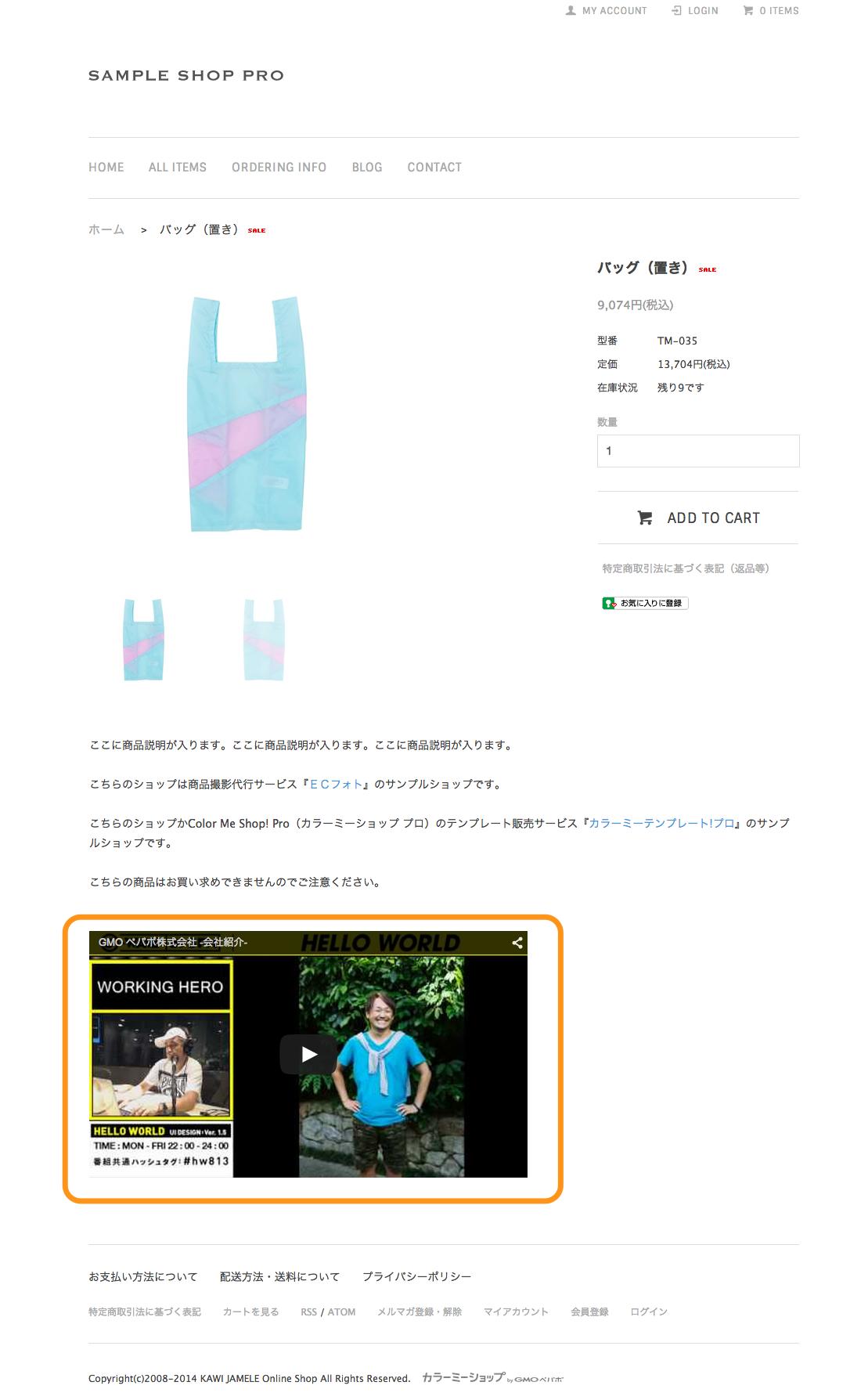 バッグ(置き)_-_西谷商店__2_