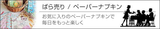 center_paper
