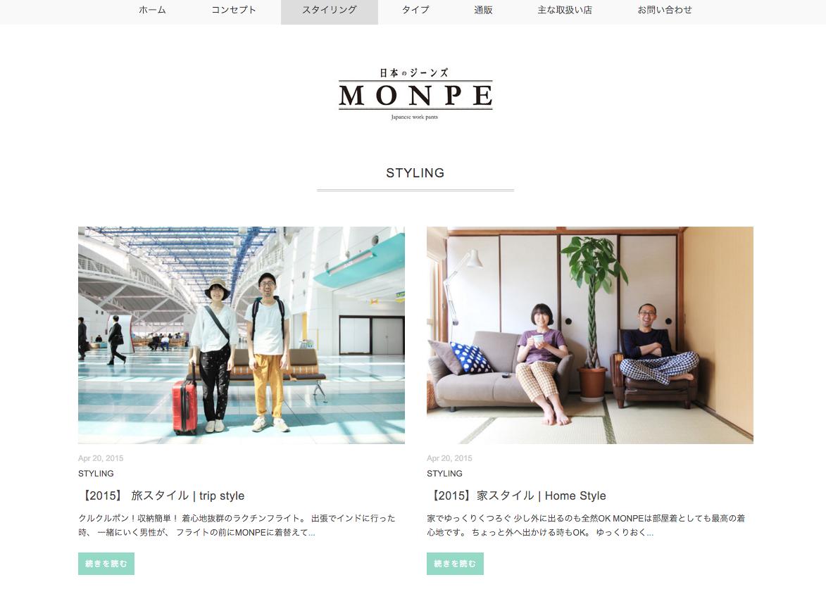 monpe