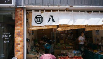 急成長!実店舗やネットショップにとどまらない活動で大注目の八百屋「旬八青果店」の事業戦略