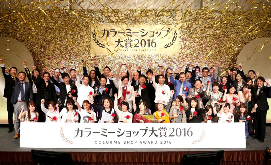 cmsp_20160516_award2016