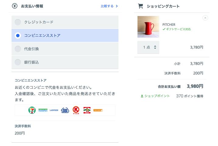 160610_convenience_ui