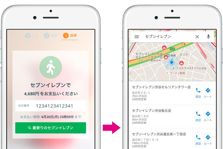 160610_googlemap